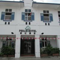 Perak Hotel (SG Clean, Staycation Approved)