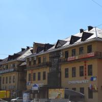 Мини-отель «Спокойный отдых», отель в Ставрополе