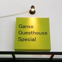 Ganse Guesthouse