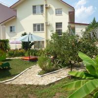 Гостевой Дом «Сад у Моря»