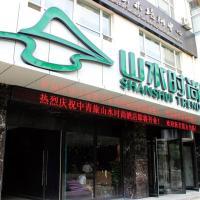 Shanshui Trends Hotel Dalian Xinghai Park