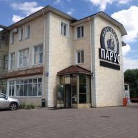 Парус Парк-отель, отель в Москве