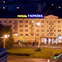 Готель Україна, готель у Чернігові