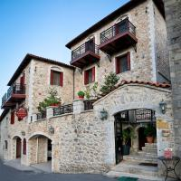 Amanites Guesthouse, hôtel à Dimitsana