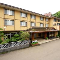 Suzukiya Ryokan, hotel in Shiroishi