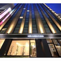 Viesnīca Hotel Sunroute Ginza Tokijā