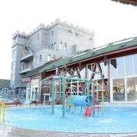 Hotel Mlavske Terme Ždrelo, hotel u Ždrelu