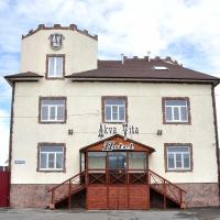 Гостиница Аква Вита