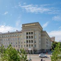Гостиничный Комплекс Башкирия, отель в Уфе