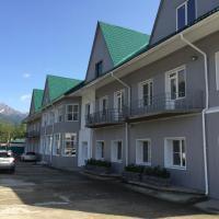 Гостиница Иркут, отель в Аршане