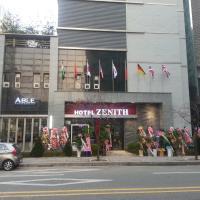 Hotel Zenith, hotel in Bucheon