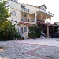 Το Χωριό, ξενοδοχείο στην Ηγουμενίτσα