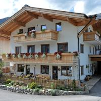 Talhammerhof, hotel in Uderns