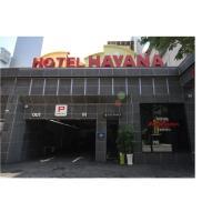하바나호텔