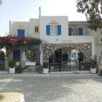 Akteon Hotel, hotel en Logaras
