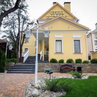 Отель Сударь, отель в Туле