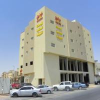 Marahal Kharj 2, hotel em Al-Kharj