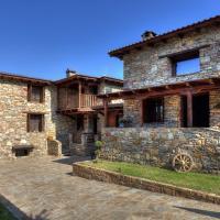 Petrina House