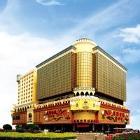 Casa Real Hotel, отель в Макао