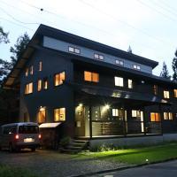 Bears Den Mountain Lodge