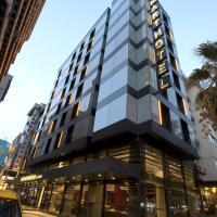 Smart Hotel İzmir, отель в Измире