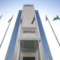 Executives Hotel / KAFD, hotel in Riyadh