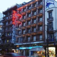Aegeon Hotel, отель в Салониках