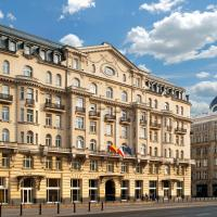 바르샤바에 위치한 호텔 폴로니아 팰리스 호텔