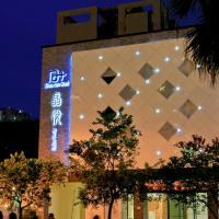 晶悅精品旅館,新竹市的飯店