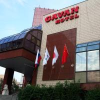 Гавань Отель, отель во Владивостоке