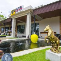 โรงแรมเอ็นพี บุรีรัมย์ โรงแรมในบุรีรัมย์