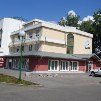 Hotel Garni Stadt Friedberg, Hotel in Friedberg