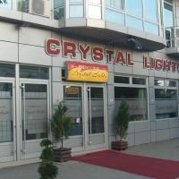 HOTEL Crystal Lights, отель в городе Пирот