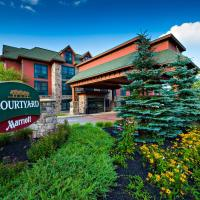 Courtyard Marriott Lake Placid, hotel in Lake Placid