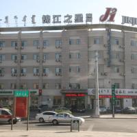 Jinjiang Inn Baotou A'erding Avenue, hotel in Baotou