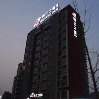 Jinjiang Inn Wuhu Fangte, отель в городе Wuhu