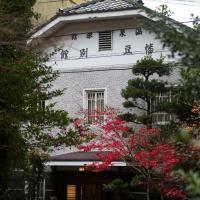 Hazu Bekkan, отель в городе Ono