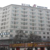 Jinjiang Inn Tiayuan Yingze Park