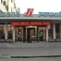 Jinjiang Inn Datong Zhenhua Street, hotel in Datong