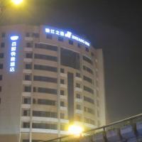 Jinjiang Inn Mianyang Technical Building Flyover, hôtel à Mianyang