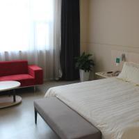 Jinjiang Inn Anyang Insititute of Technology, отель в городе Anyang