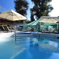 Termas El Corazon, отель в городе Сан-Эстебан