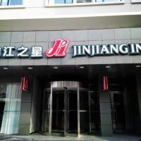 Jinjiang Inn Wuhan Zhonghua Road Hubu Alley