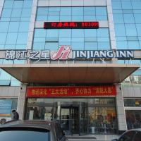 Jinjiang Inn Rizhao Fifth Haibin Road
