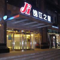 Jinjiang Inn Xi'ning Dashizi Mojia Street, отель в городе Синин