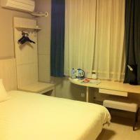 Jinjiang Inn Jining Guhuai Road, отель в городе Jining