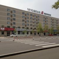 Jinjiang Inn Ordos East Avenue, hotel in Hohhot