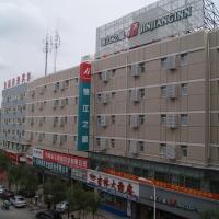 Jinjiang Inn Changchun Railway Station, отель в Чанчуне