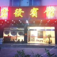 Wangbu Hongfa Inn Dongxin Farmer Style
