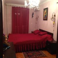 Nobel Avenue 5 Apartment
